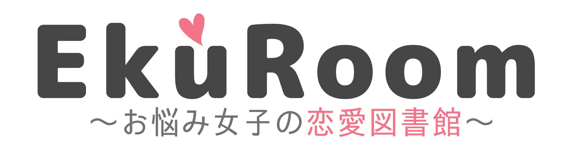 EKUROOM(えくるーむ)